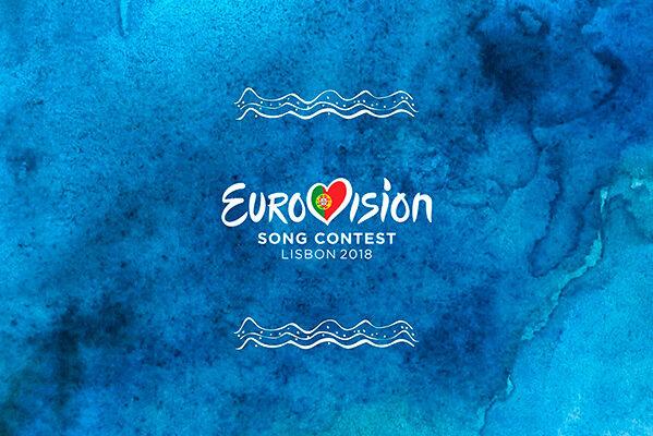 Eurovision publicitario 2018